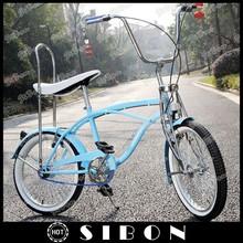 "SIBON 20"" girls beach cruiser bike"