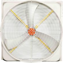 Exhaust fan/ Ventilation fan/ Cone fan