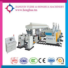 high speed full automatic PE. PVC extrusion laminating machine automatic pv module laminating machine