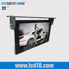 22inch hot sales lcd car multimedia player(MBUS-220A)