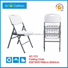 portable white plastic wedding folding dining chair