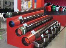 SEAMLESS STEEL PIPE APPROVED OMAN/QATAR OIL COMPANY