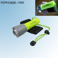 POPPAS F98S 120LM 3hr Emergency Rechargeable Powerful Led Diving Flashlight