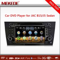 2 din 7inch Car multimedia player For JAC B15/J5 sedan with Car DVD player /Audio/Radio/ATV/USB/Ipod/FM/SD/Bluetooth/wifi