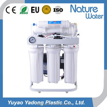 6 stage 10 inch double O ring housing auto flush Reverse Osmosis water purifier/water filter system with stand
