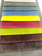 fox stripe plain and printed soft fabric for sofa