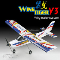 Super Wing-tiger Trainer V3 china model productions rc airplanes wholesale price