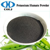 Agrochemicals Bat Guano Organic Fertilizer Potassium Humate