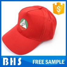 types of men's hat , names of men hat styles