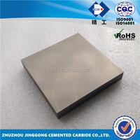 Good Wear Resistance Carbide Blanks, YG15 Carbide Blanks, K40 Carbide Plate