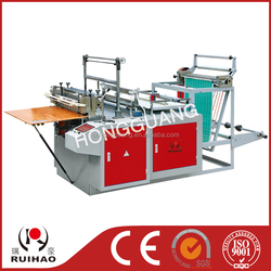 PLC Control Bottom Sealing Polythene Bag Making Machine