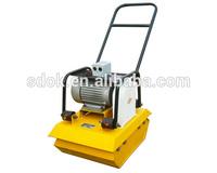 2015 Best price pneumatic sand rammer,Construction Used Battering Ram,Gasoline Tamper