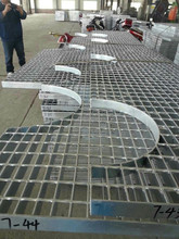 steel grating/galvanized steel grating clip/concrete steel grating