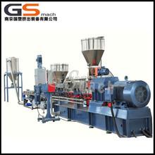 plastic raw material nylon machine for sale