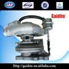 Turbo actuator for HE200WG turbo 3777896 3777897 turbo generator