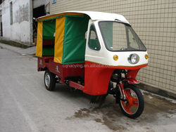 200cc Adult Passenger Motor Cheap Three Wheel Motorcycle(Item No:HY200ZK)
