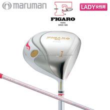 [lady's golf equipment] MARUMAN golf FIGARO CLASS H III driver TYPE14H3 carbon shaft
