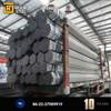 BS1387 galvanized steel pipes,EN39 galvanized steel pipes,BS1139 galvanized steel pipes