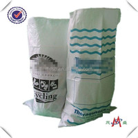 50kg pet flake buyer pp woven sack