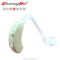 2015 China digital hearing aid price