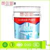 China washable interior wall white latex paint/cheap price paint
