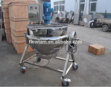 stainless steel electric steam gas heating tilting mixer jacket cooking kettle