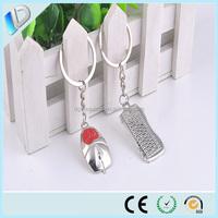 eco Chrome keychain Christmas gift matching keyring for couple