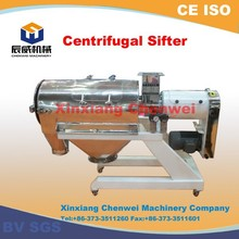High Output Centrifugal Sifter For Coal Powder