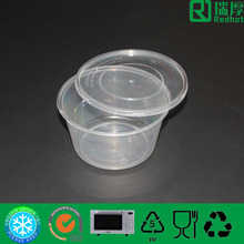 Recycled round plastic container with lid 450ml