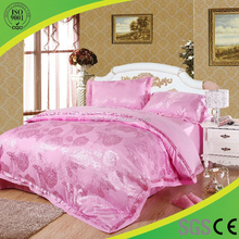Baby Health Care Anti-bacterial Bedding 4 Sets