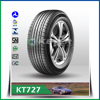 High quality motorcycle tire tyre 3.25-16, high performance tyres with competitive pricing