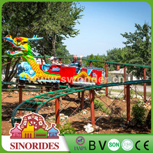 [SINORIDES] Best Selling Children Amusement Rides Indoor and Outdoor Park Used