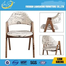 Modern wooden ding chair with fabric upholstered