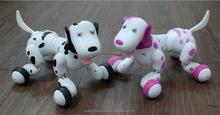 2015 hot sale remote intelligent spotted dog