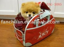 hottest sell doggy bag