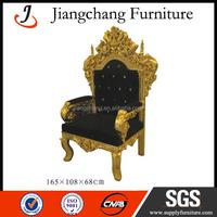 Wholesale Golden Throne Emperor Chair JC-K01