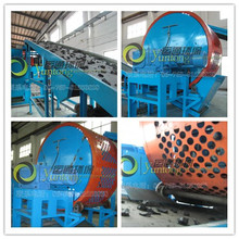 Waste Tire Recycling Plant,tire recycling to be rubber powder plant