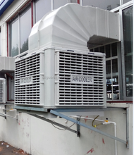 GY-20 industrial air conditioners / water cooling system