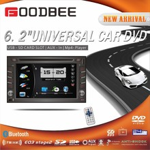 2Din 6.2 inch serial universal touch screen car dvd player non GPS