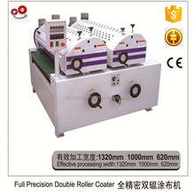GTJ-620 fire retardant coating machine for color tiles for flooring and carbon fiber furniture