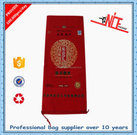 Recycled pp woven rice bag for 2015