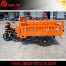 Top high quality 4-stroke engine smart three wheeler factory in China