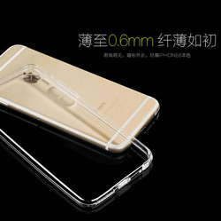 """For iPhone 6 4.7"""" iPhone6 Ultra Thin Slim 0.3mm Clear Transparent Soft Case Cell Phone TPU Back Cover Case"""