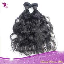Grade 7A Virgin Hair Wholesale 100% Brazlian Water Wave High Quality wave virgin hair weave 100% human indian hair