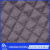 75D plyester Imitation memory waterproof embossed quilt fabric