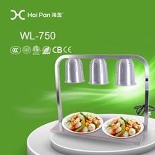 Good price hot sale buffet electric equipment dishbuffet food warmer