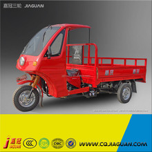 China Semi Cabin Motor Trike For Sale