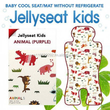 Jelly Pop Seat - Cool Seat Cover