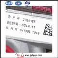 2840685 he211w turbocompresor para holset del motor cummins