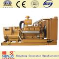 64kw Shangchai poder 3 fase de agua refrescó el generador Diesel venta